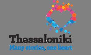 Η Θεσσαλονίκη μαζί μας!